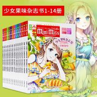 意林小小姐少女果味杂志纯美小说意林小小姐少女果味杂志书纯美小说1-14册小小姐果味杂志书纯美小说系列9蓝莓布朗号