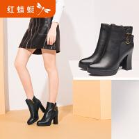 【红蜻蜓领�涣⒓�150】红蜻蜓短靴冬季新品粗高跟短筒靴防水台绒里棉靴女鞋棉鞋