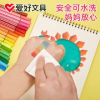 爱好儿童水彩笔安全可水洗画笔24色36色幼儿园小学生绘画彩笔