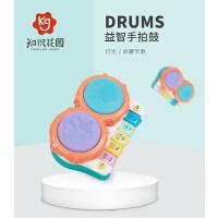 知识花园儿童宝宝音乐手拍鼓电子琴婴儿益智玩具电动拍拍鼓0-1-2-3岁