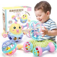 婴儿摇铃玩具手拿3-6-9-12个月益智女宝宝手抓球男孩小孩1岁儿童5lj