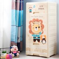 加厚塑料抽屉式收纳柜子婴儿童宝宝衣柜储物柜简易鞋柜五层斗柜箱