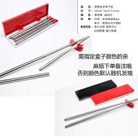 304不锈钢折叠勺子筷子盒子套装户外旅行便携餐具汤匙神器
