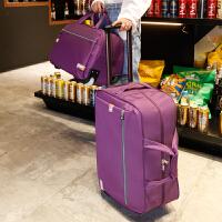 旅行包女拉杆包韩版手提大容量折叠行李包男登机包待产包2018新款