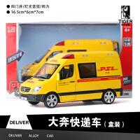 儿童玩具车仿真120救护车玩具合金110警车车模小汽车男孩汽车模型 侧开门大奔快递车 盒装
