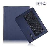 2018新款iPad pro12.9英寸保护套带无线蓝牙键盘全面屏第三代pro11寸皮套苹果平板电脑 新pro12.9
