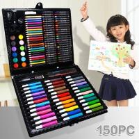 【2件5折】儿童150件套绘画套装水彩笔油画棒蜡笔美术画笔画画工具手工涂鸦文具用品玩具3-6-12岁