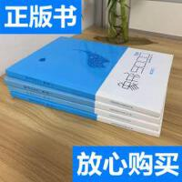 [二手旧书9成新]象形9000第一册上、第二册上、第三册上下册4本合