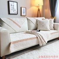 沙发垫双面全棉四季通用刺绣布艺沙发套现代简约沙发垫子沙发巾套罩组合防滑坐垫支持 90*210cm 单片