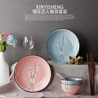 碗碟套装家用餐具简约创意情侣一二人食欧式陶瓷碗盘碗筷 粉 6件
