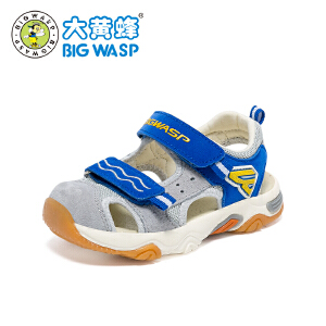 【618大促-每满100减50】大黄蜂童鞋 男童宝宝鞋2018夏季新款儿童小孩包头凉鞋防撞1-6岁