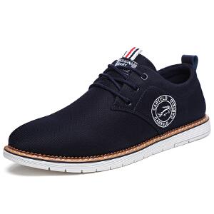 卡帝乐鳄鱼休闲鞋男 时尚潮流板鞋黑白 亚麻布男鞋透气防滑耐磨