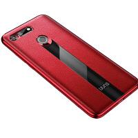 华为荣耀v20手机壳真皮v10保护皮套10全包超薄防摔外壳潮新款