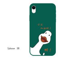 iphone7苹果6s手机壳6plus全包硅胶xr情侣5s防摔8X女款xs max潮男