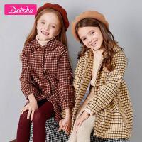 【券后�A估�r:105】笛莎童�b女童大衣20冬季新款中大童�和�上衣洋�飧褡又虚L款大衣