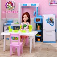 乐吉儿芭比娃娃套装大礼盒梦幻厨房过家家儿童女孩礼物公主玩具