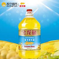 【苏宁易购】金龙鱼 葵花籽 清香型 食用调和油 5L