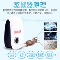超声波驱蚊器灭蚊灯家用室内一扫光大功率强力驱虫电子老鼠干扰器