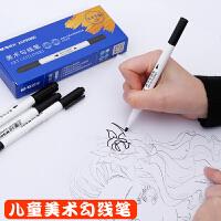 晨光美术勾线笔记号笔黑色勾线笔手绘细勾边笔无味水性双头儿童绘画马克笔美术批发可洗
