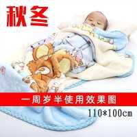 婴儿毛毯小被子儿童双层加厚秋冬季宝宝四季用初生毯子幼儿园午睡