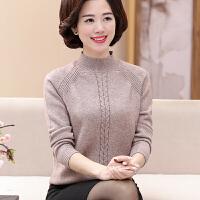 中老年毛衣女妈妈装羊毛衫短款40岁50中年女冬装针织打底衫保暖60