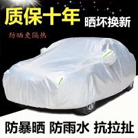 新起亚k2k3k4K5智跑kx5x7x3福瑞迪专用车衣车罩防雨晒防霜雪车套
