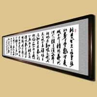 诗词沁园春雪装饰字画书法作品名人名家真迹办公室客厅定制