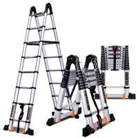 伸缩梯子人字梯铝合金加厚折叠梯 家用多功能升降梯工程楼梯o9j