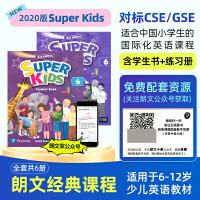 Super Kids 6级别Gold学生书+练习册 原装进口培生朗文新灵通点读版课外英语教育机构专用热门教材少儿英语培