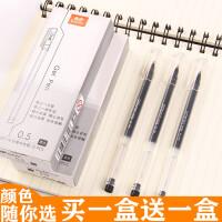 真彩中性笔学生用签字笔黑色红色蓝色晶蓝0.5mm针管一次性水笔大容量好用的红色笔中性笔考试可用碳素笔