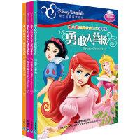 迪士尼完美公主双语故事集4册套装(迪士尼英语家庭版)