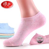 5双装浪莎船袜女士纯棉短袜夏季薄款全棉浅口隐形运动棉袜