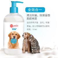 狗狗沐浴露泰迪萨摩耶金毛猫咪专用浴液杀菌除臭香波宠物用品hb5