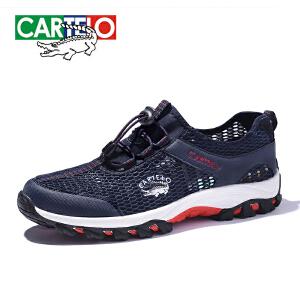 卡帝乐鳄鱼男鞋运动鞋旅游秋季新款登山户外休闲鞋越野徒步鞋子潮