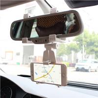 车载手机架通用汽车后视镜行车记录仪导航支架多功能固定卡扣式
