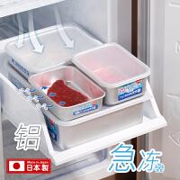谷口金属日本进口冰箱冷冻冷藏收纳盒急冻牛排保鲜盒铝制密封盒子