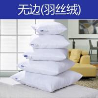 抱枕芯靠枕芯十字绣芯子沙发靠垫芯45 50 55 60 65 70 靠背方枕芯