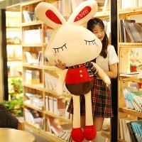 蓝馨儿love兔子毛绒玩具兔子玩偶女生布娃娃可爱小白兔子公仔女孩