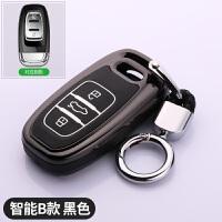 奥迪钥匙包A6L新款A4L套Q5Q3A3Q7A7A8L专用汽车钥匙扣壳女士