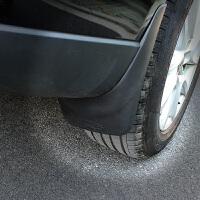 奥迪Q3/Q5/新A4L/新A6L专车专用挡泥板13款 专用 改装配件 *