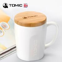 特美刻陶瓷马克杯带盖情侣咖啡杯 1BPM1317/1BPM1316  520ml/400ml