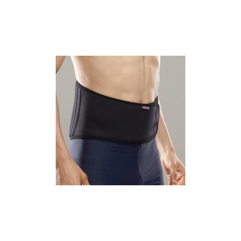 户外运动护腰带腰间盘腰肌损伤护具篮球登山羽毛球运动护腰 品质保证 售后无忧 支持货到付款