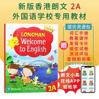 新版朗文小学英语教材Gold Longman Welcome to English 2A主课本