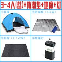 速开帐篷户外3-4人全自动双人多人露营防雨防晒野营情侣帐篷 +地席+灯