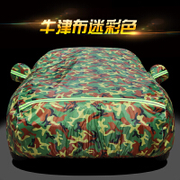 奔驰c200 c180 e200 e300 gla glc汽车车衣车罩防晒防雨遮阳外套