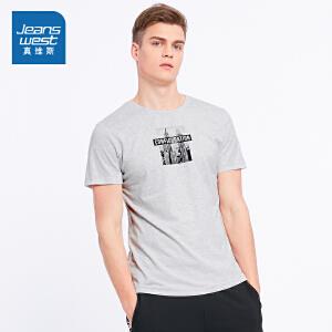 [尾品汇价:47.9元,20日10点-25日10点]真维斯男装 夏装 时尚圆领印花短袖T恤
