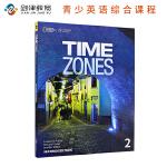 原版进口 TIME ZONES Second Edtion 2学生用书含在线练习 美国国家地理学习青少英语综合课程