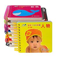 儿童撕不烂早教书玩具0-3岁宝宝认知识字卡片启蒙故事