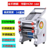小型商用多功能饺子皮机不锈钢 家用电动压面机全自动面条机