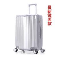 学生旅行箱子行李箱女拉杆箱万向轮硬箱男密码登机皮箱包24寸28寸